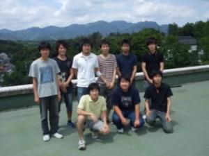 OB 2008TK